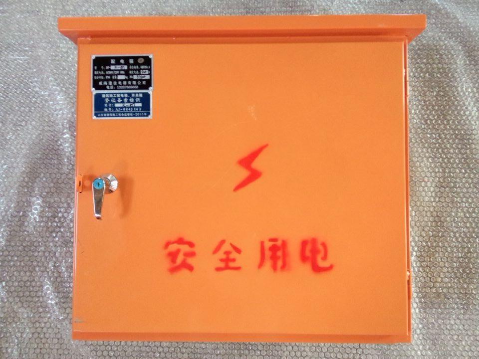 JSP-KM配电箱